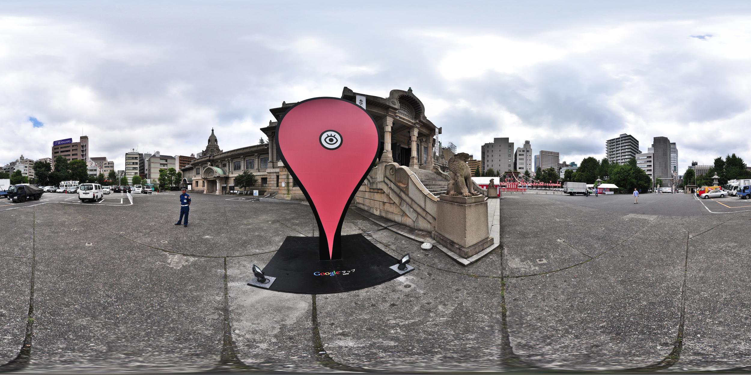 Google Maps Marker in Tokyo  vonheiwa4126  (Flickr/CC)