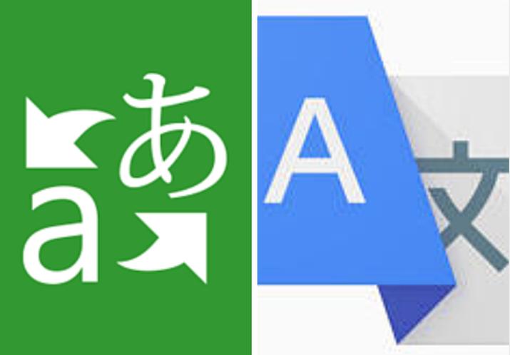 google-translate-logo.png