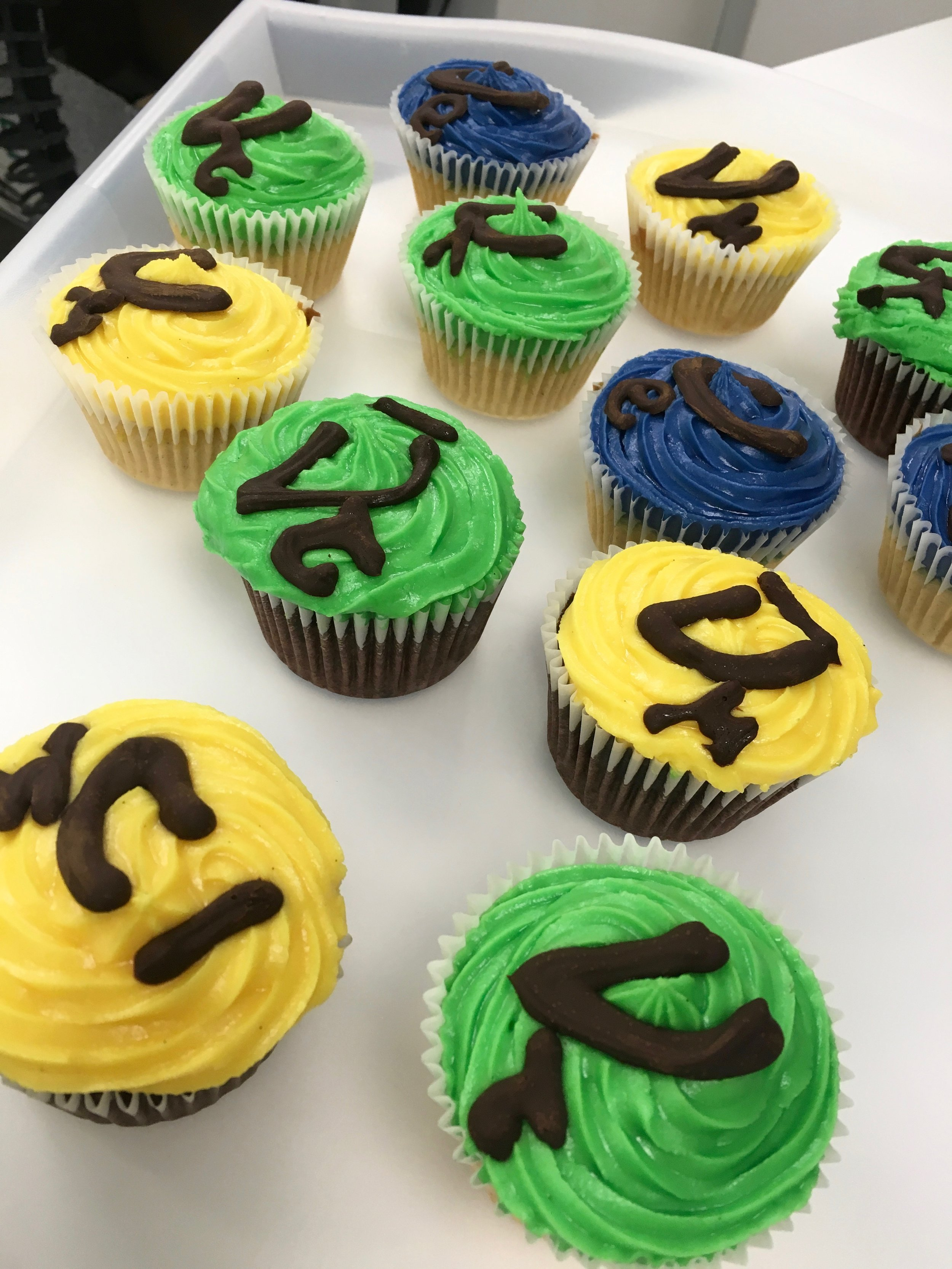 Neutrino Cupcakes