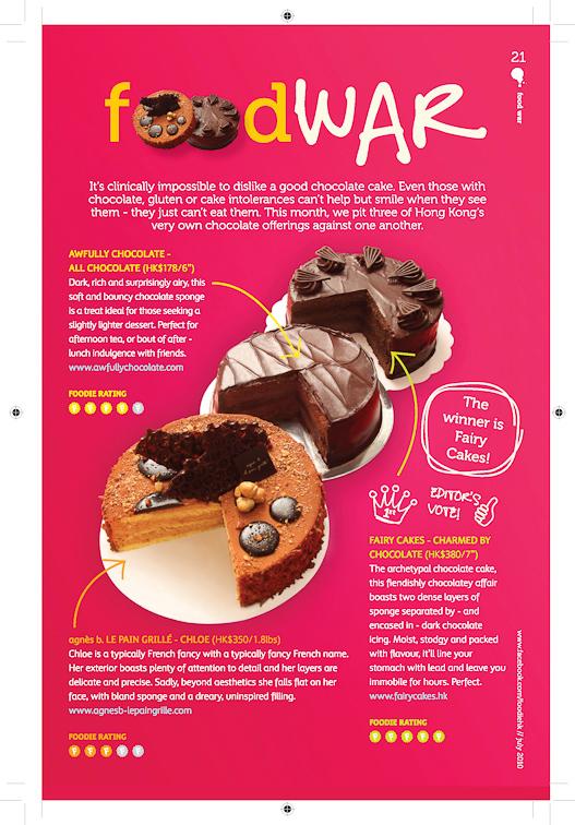 foodwar_Page_24.jpg