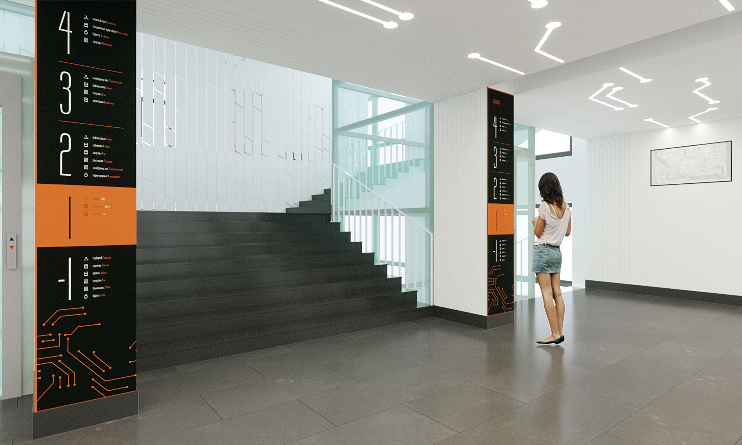 Вестибюль - главная лестница