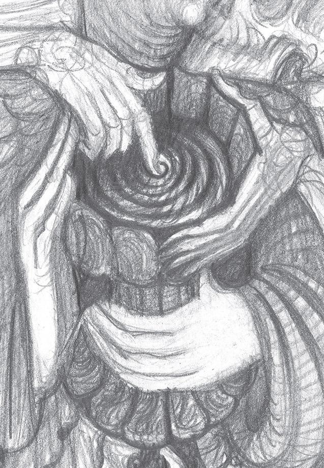 Гертруда (фрагмент)