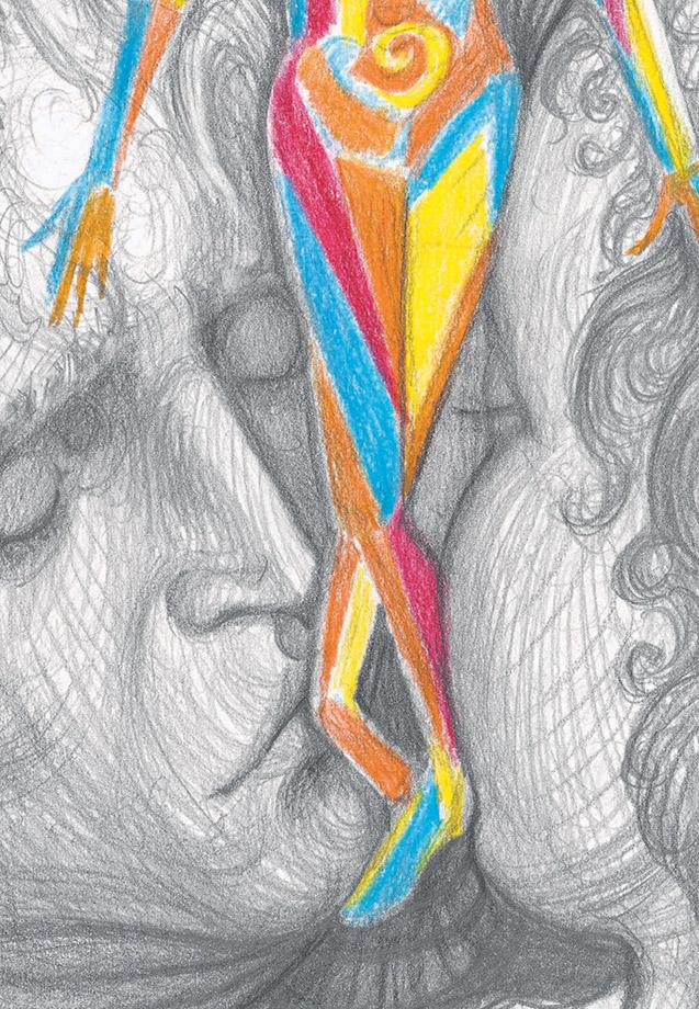 Без поцелуя (фрагмент)