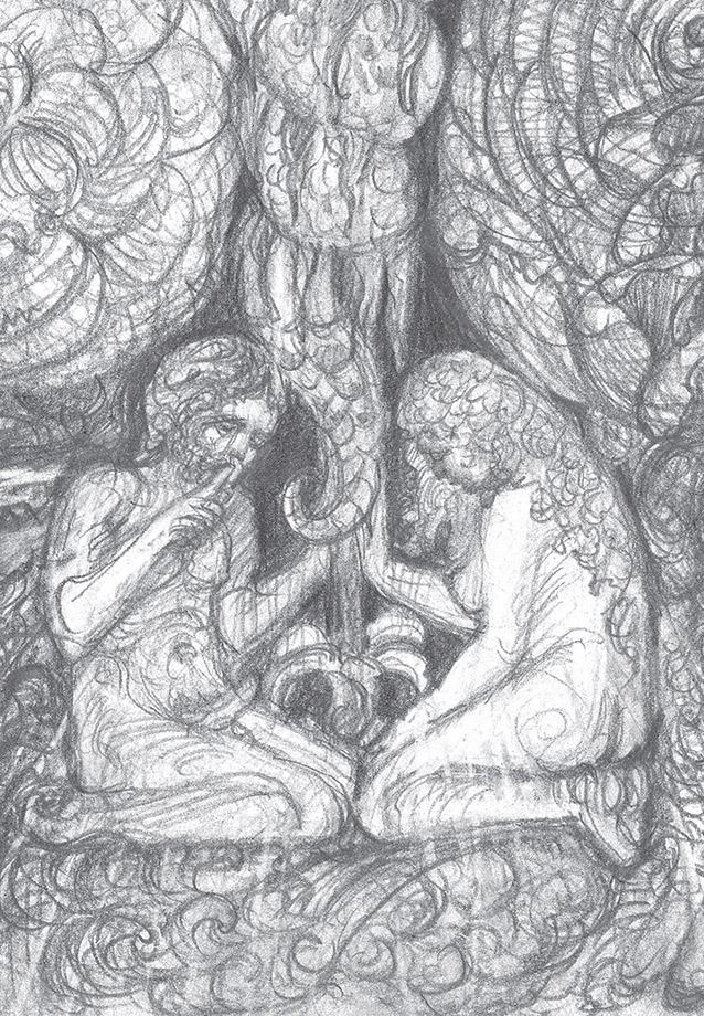 Дивный сад Меркурия (фрагмент)