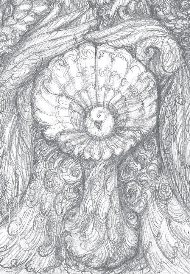 Жемчужина (фрагмент)