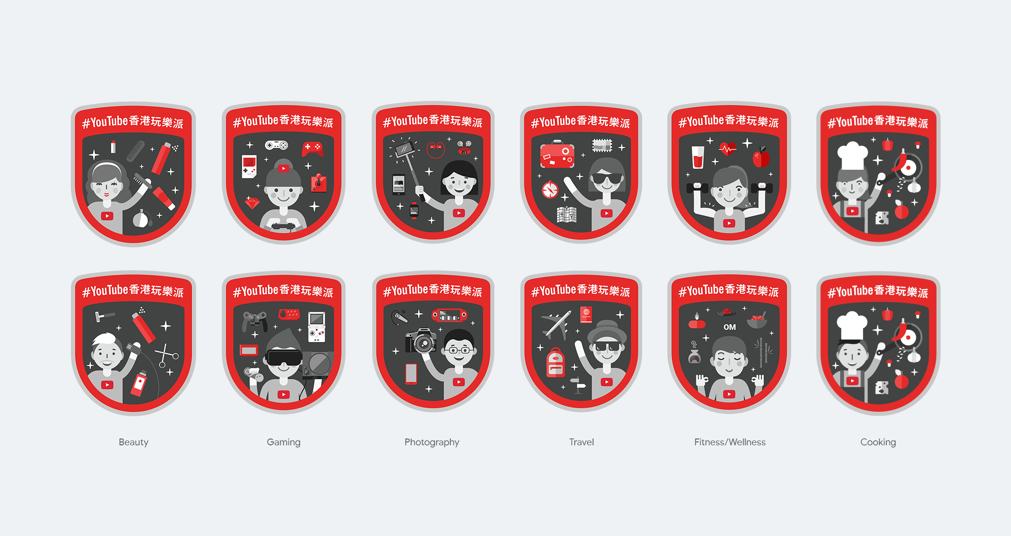 YouTube Fun Class stickers in 6 categories.
