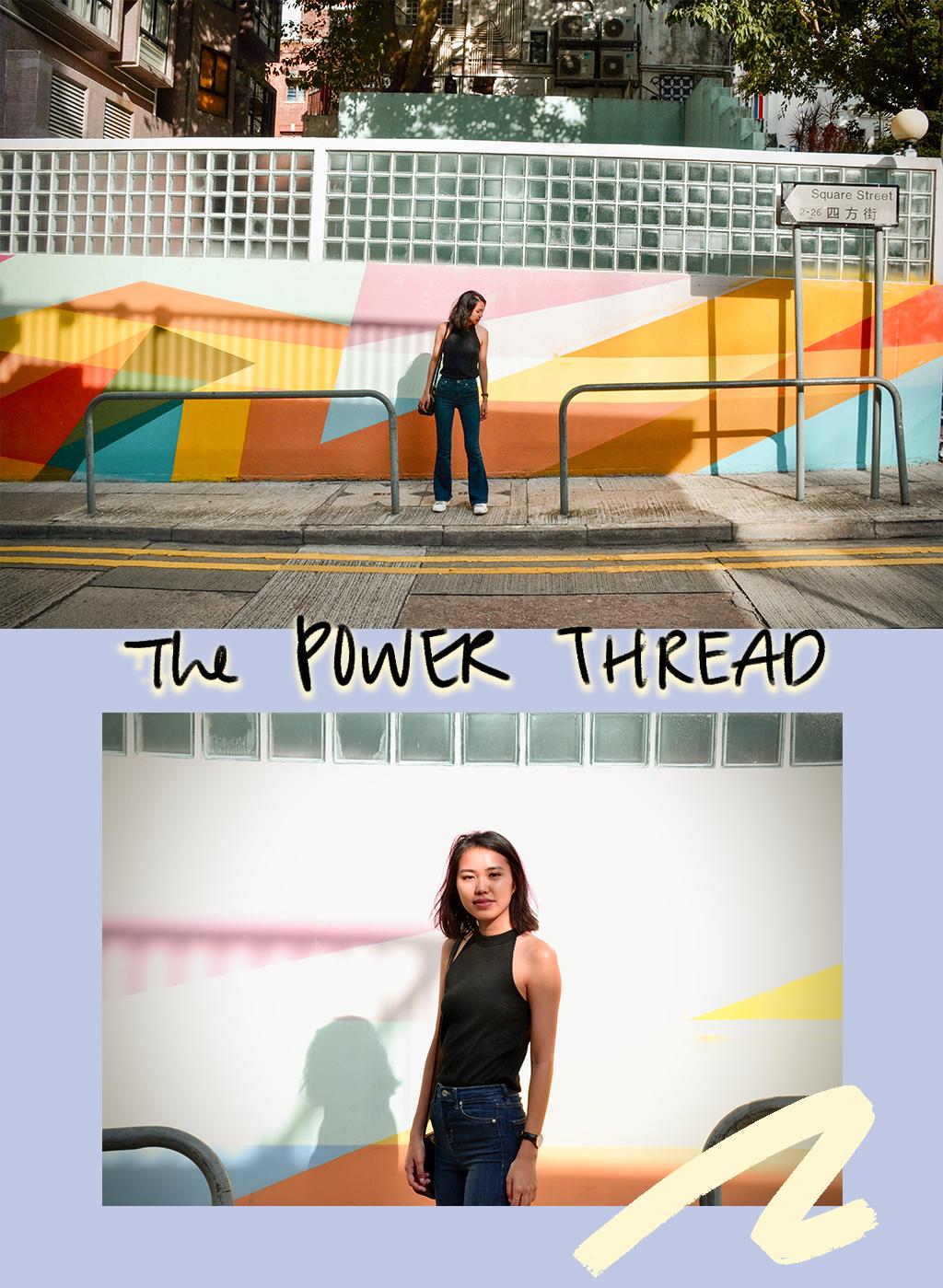 powerthreadArtboard 2.jpg