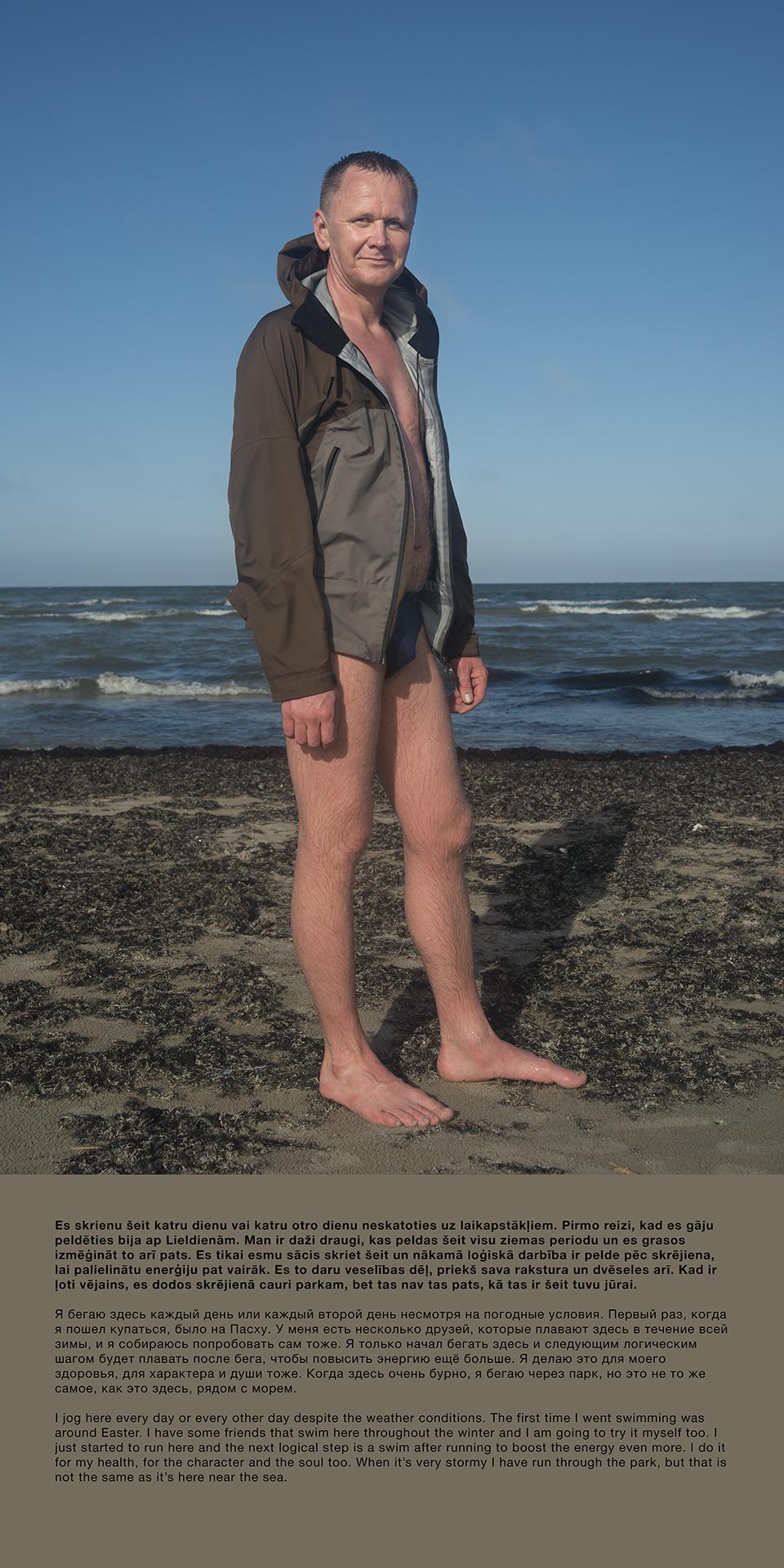 Baltic Portraits (Gaidis)