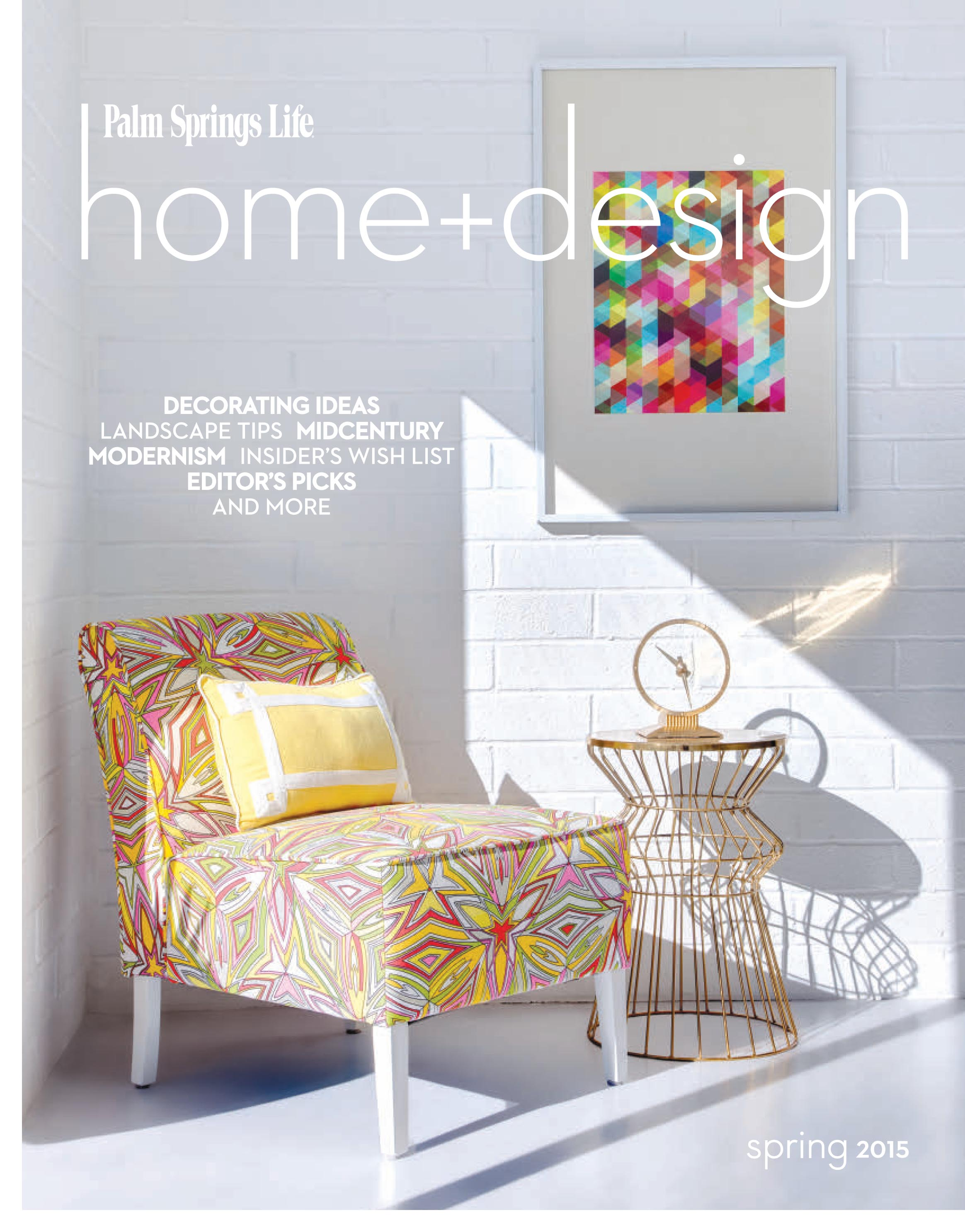 homedesign2015spring-cover.jpg