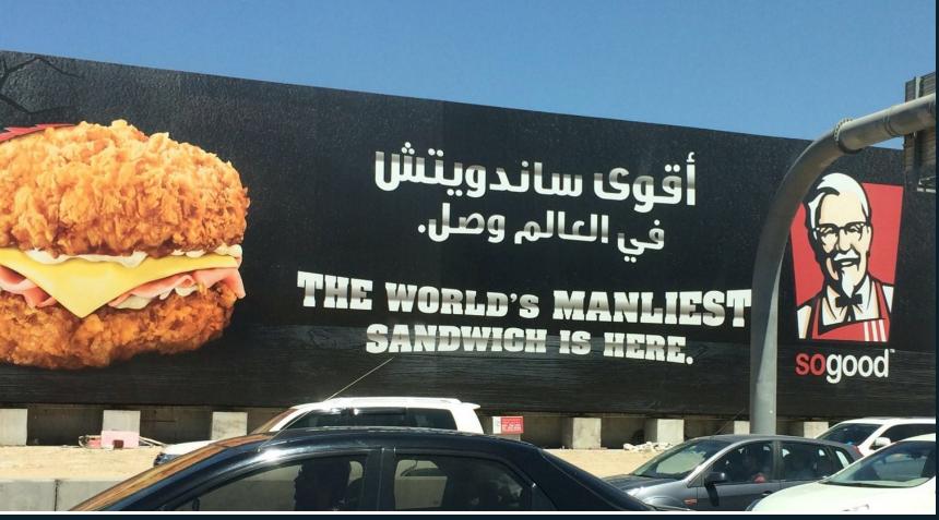 world manliest sandwich.png