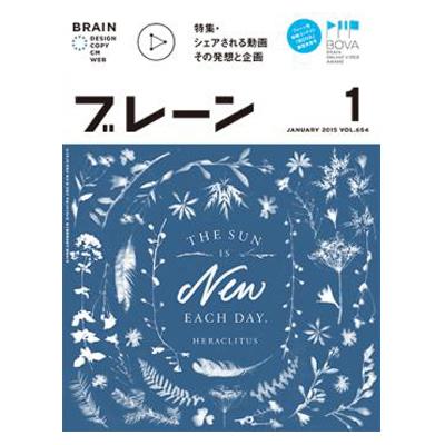 brain_1501.jpg