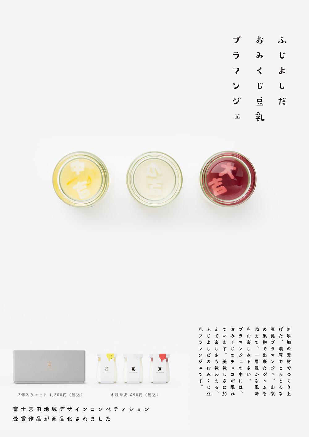 ブラマンジェA4--.jpg