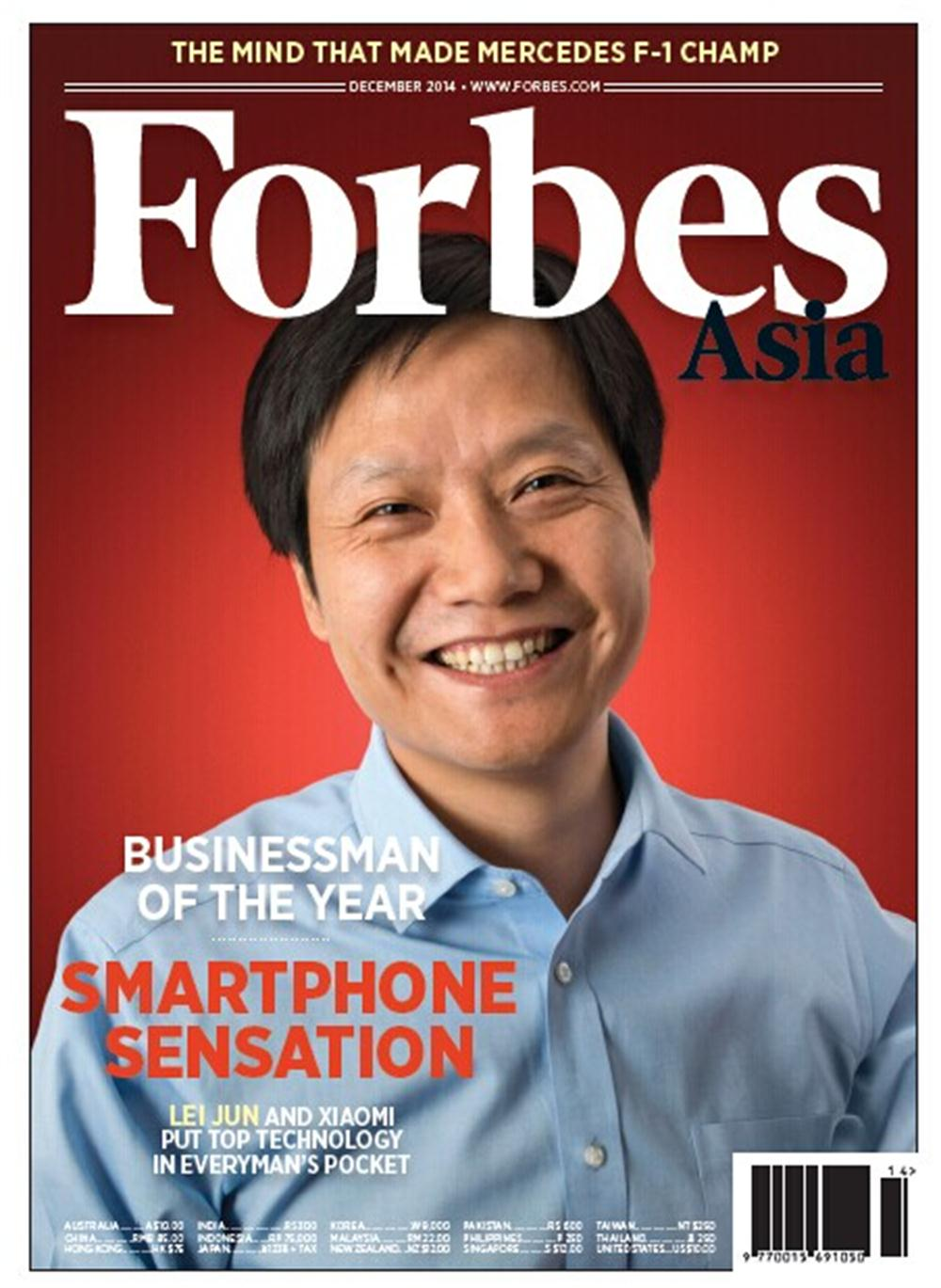 Founder and CEO of XiaoMi, and worth $9.1bn at age 45, Lei Jun's charisma and visionary thinking has grown his startup to where it is today. He still has big dreams for his firm