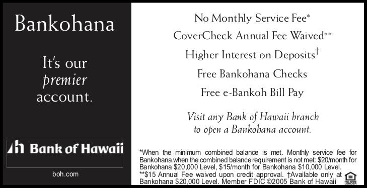 Bankohana Ad.jpg