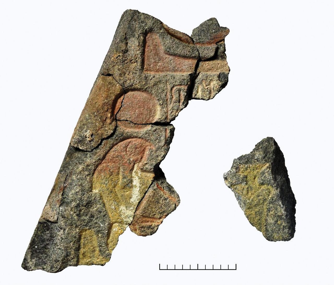 Khay Pyramidion 1B - Laurent Bavay.png
