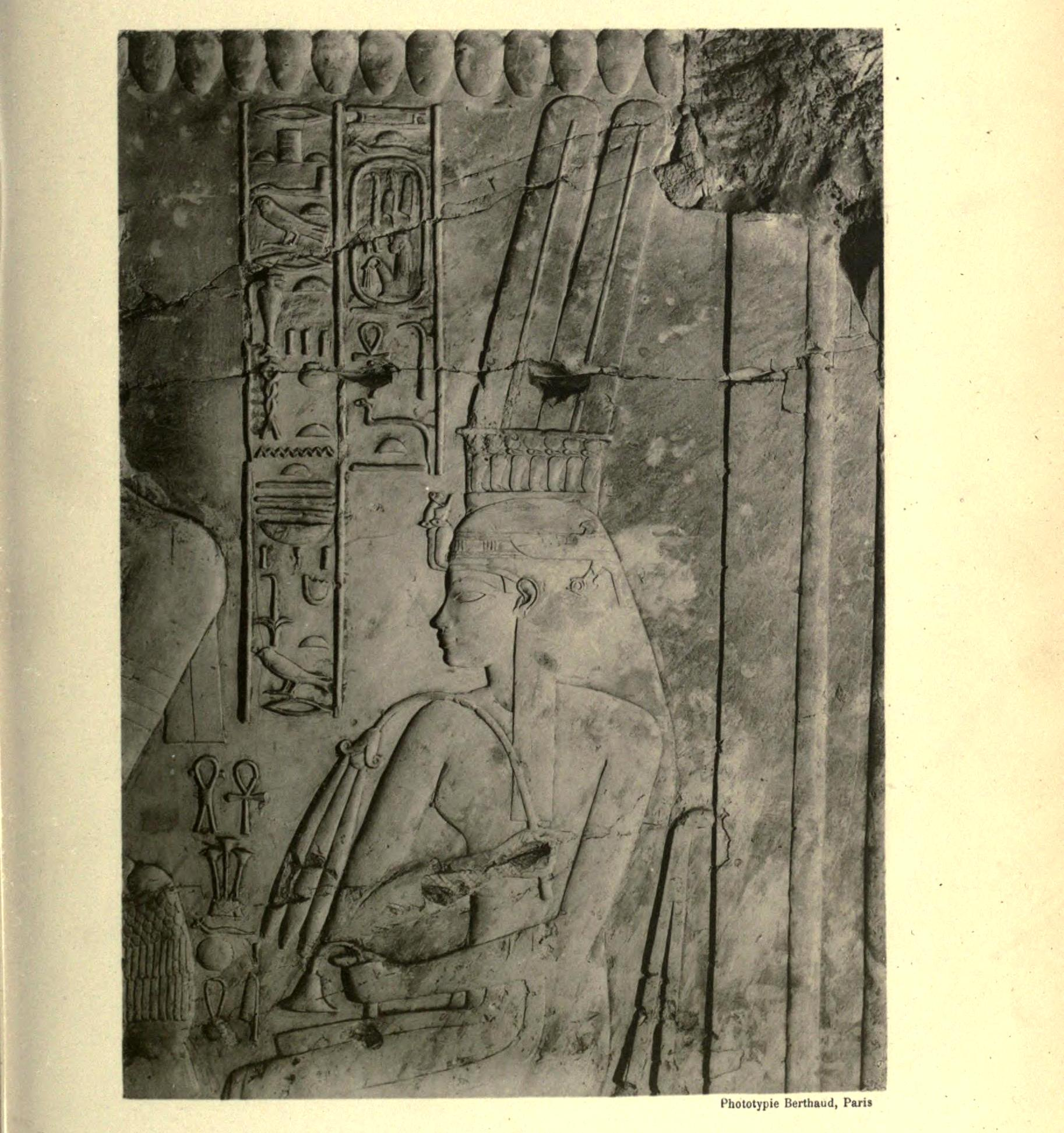 The 1903 image of the full relief featuring Tiye in the tomb of Userhat (TT47).