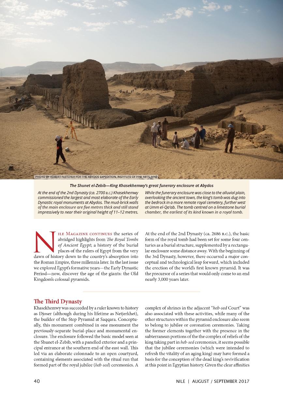 Nile 9, Royal Tombs 2 1B 35%.jpg