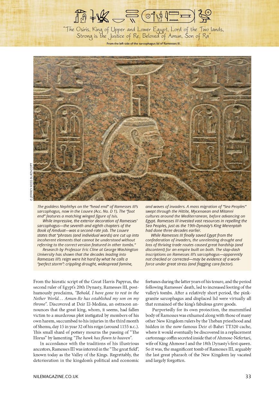 Nile 11, Sarcophagus Lid of RIII 3B 35%.jpg
