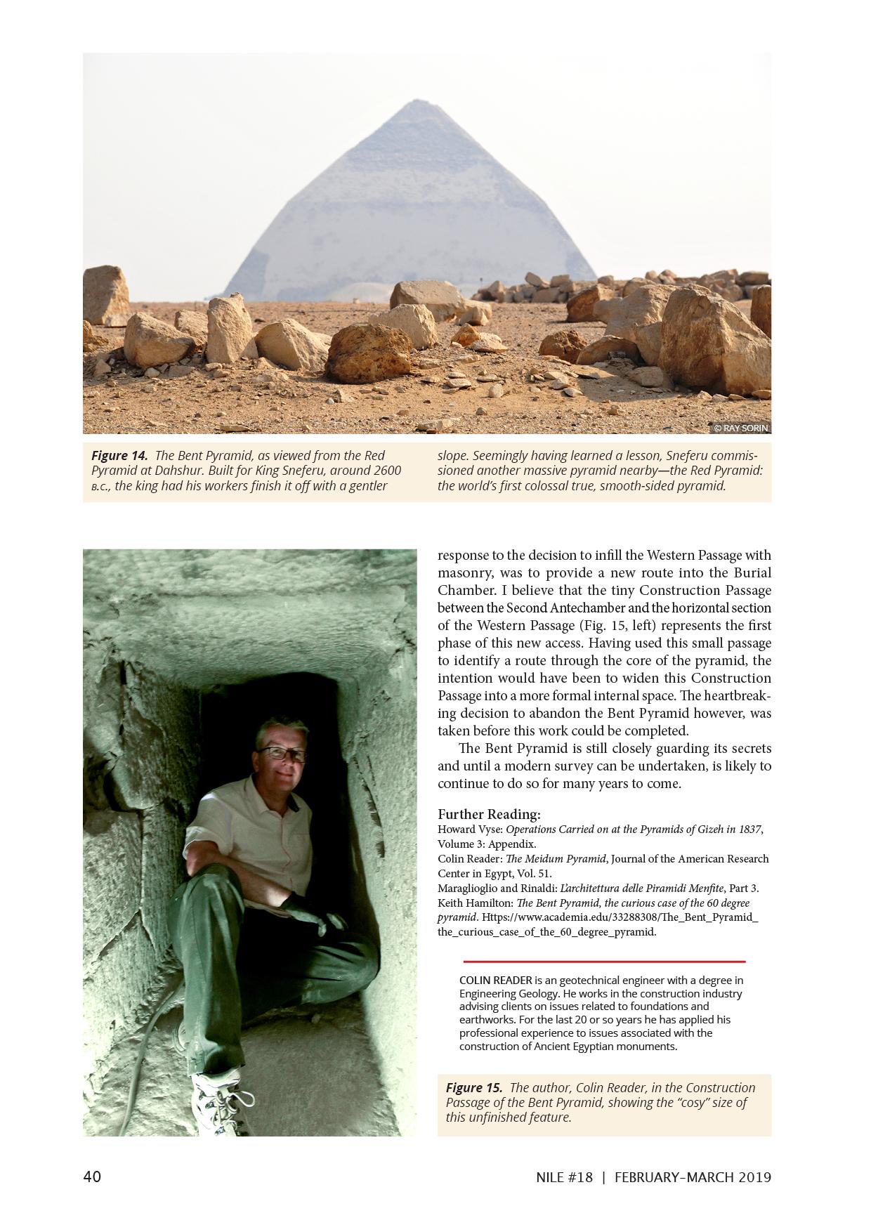 Nile 18, Bent Pyramid 5 1A.jpg