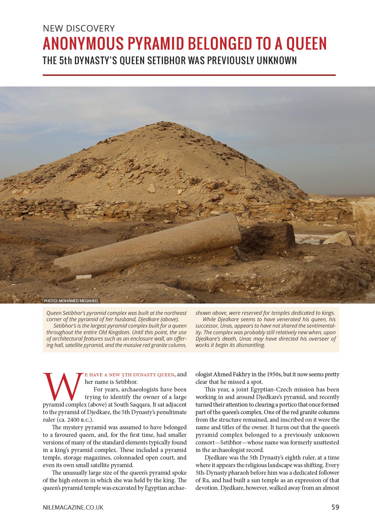 Nile 19, South Saqqara discoveries 1 1A.jpg