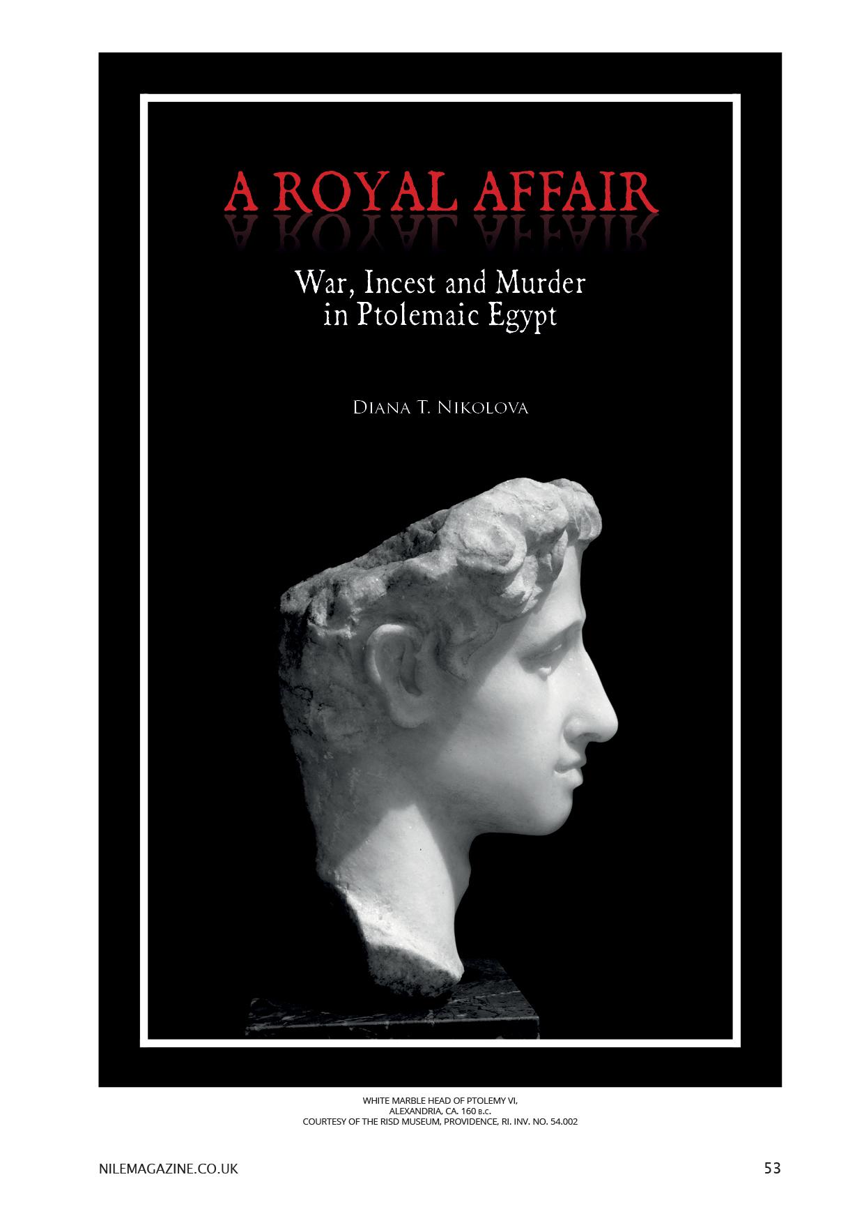 Nile 20, A Royal Affair 1 1A.jpg