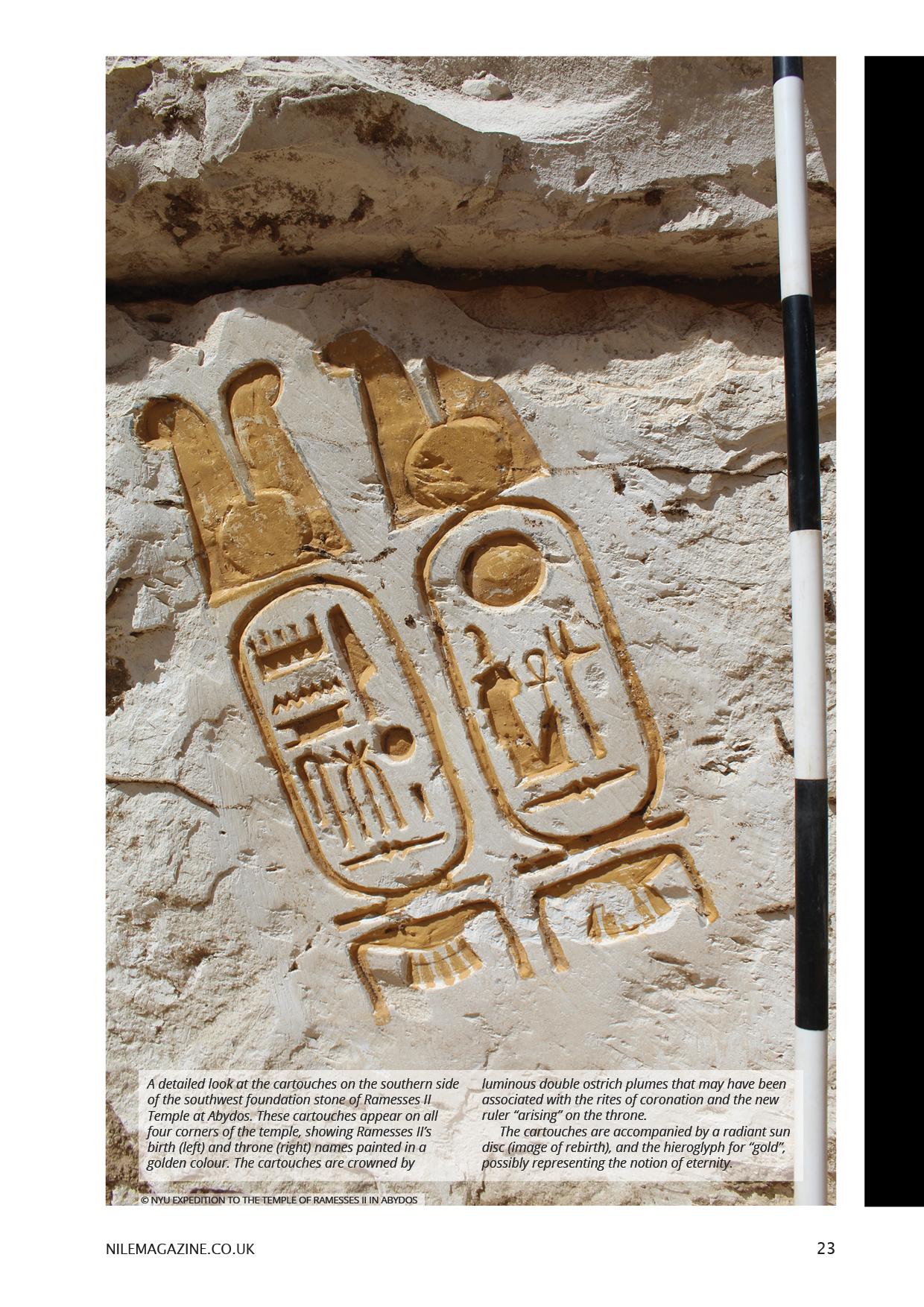 Nile 20, ARCE Abydos 3 1A.jpg