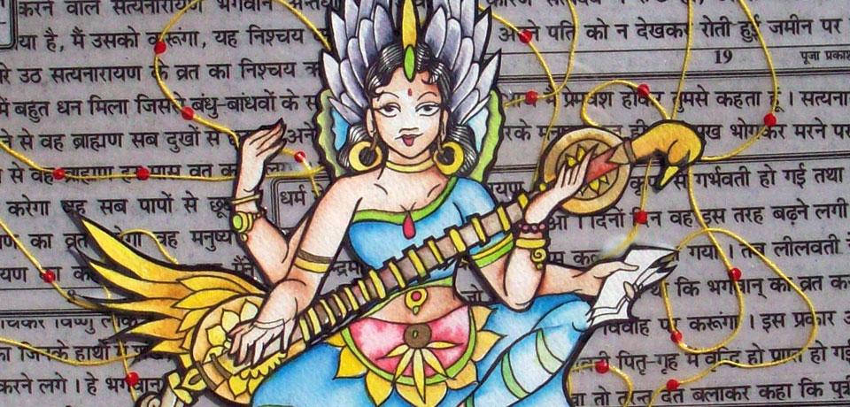 Sarasvati1.jpg