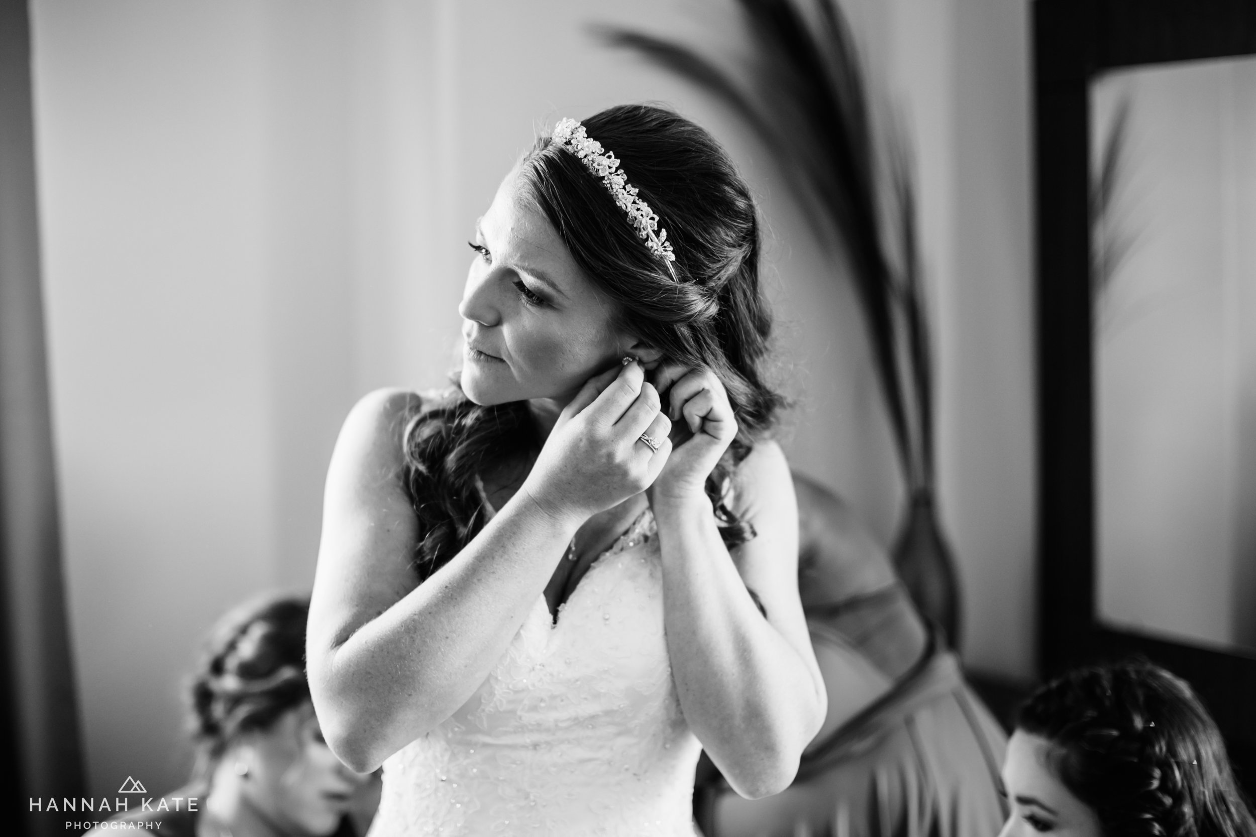 Szymoniak Wedding, 2016_watermark(89 of 453).jpg