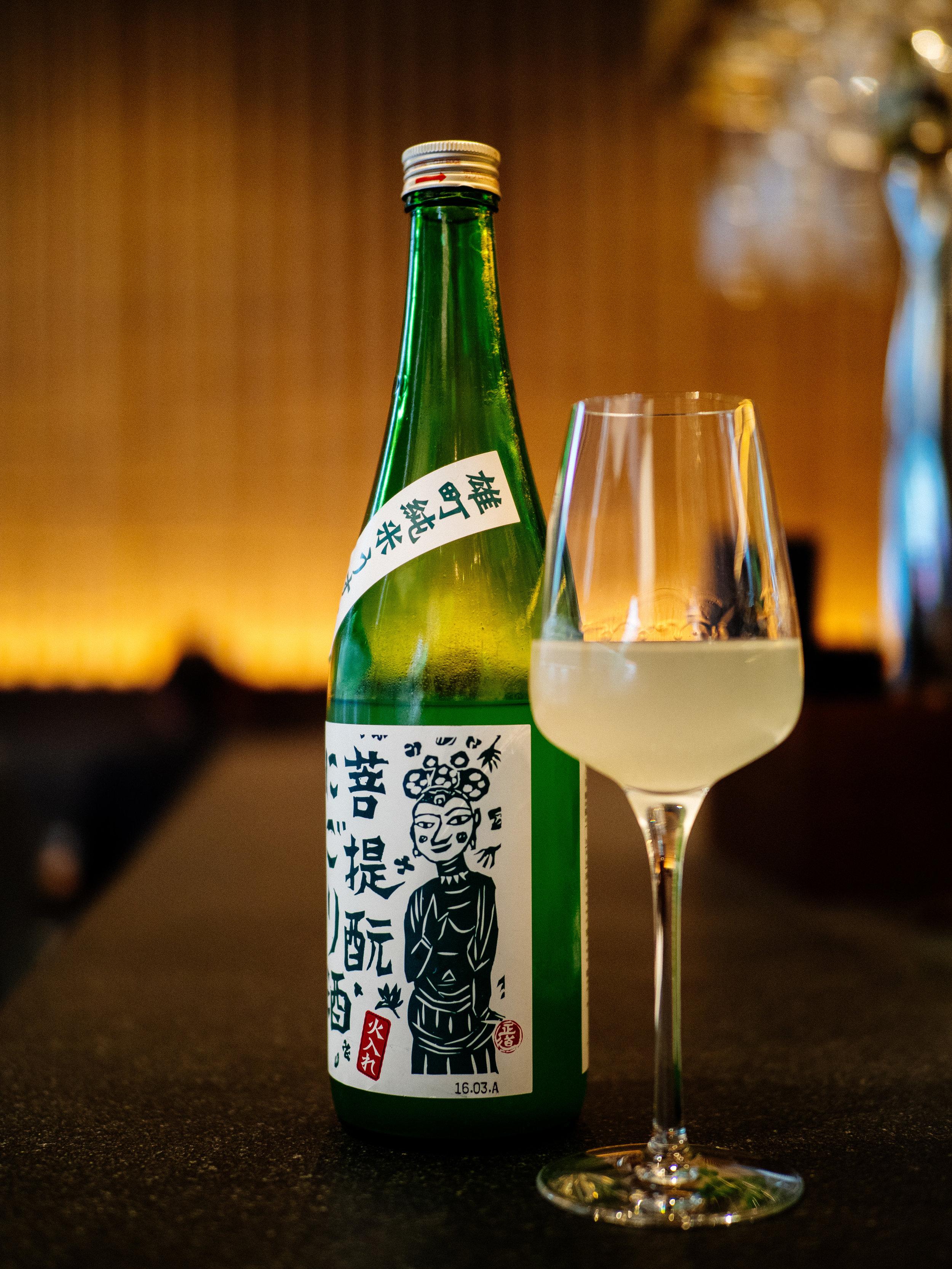 Sake Martini, Anzu London