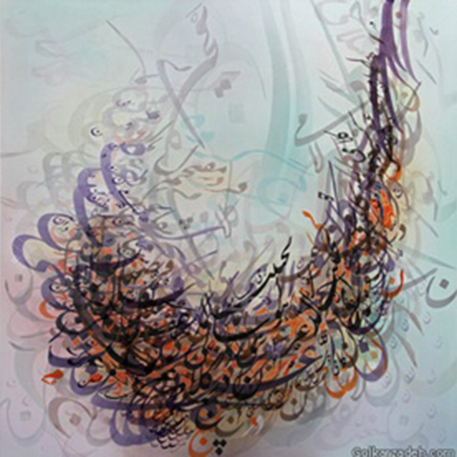 913fa0286edeb5f63b002b2a8cdc2cb8--persian-calligraphy-arabic-calligraphy.jpg