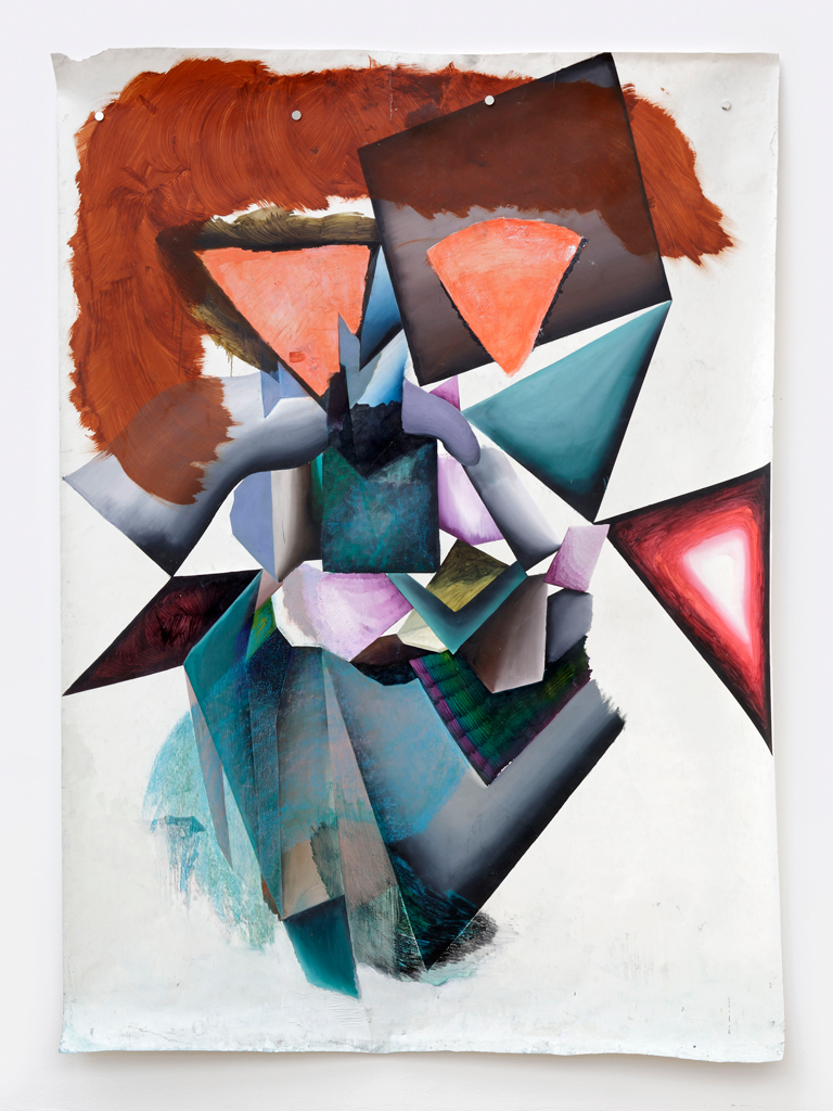 KERSTIN BRATSCH, UNTITLED , 2007, OIL AND CRAYON ON PAPER,COURTESY OF THE ARTIST