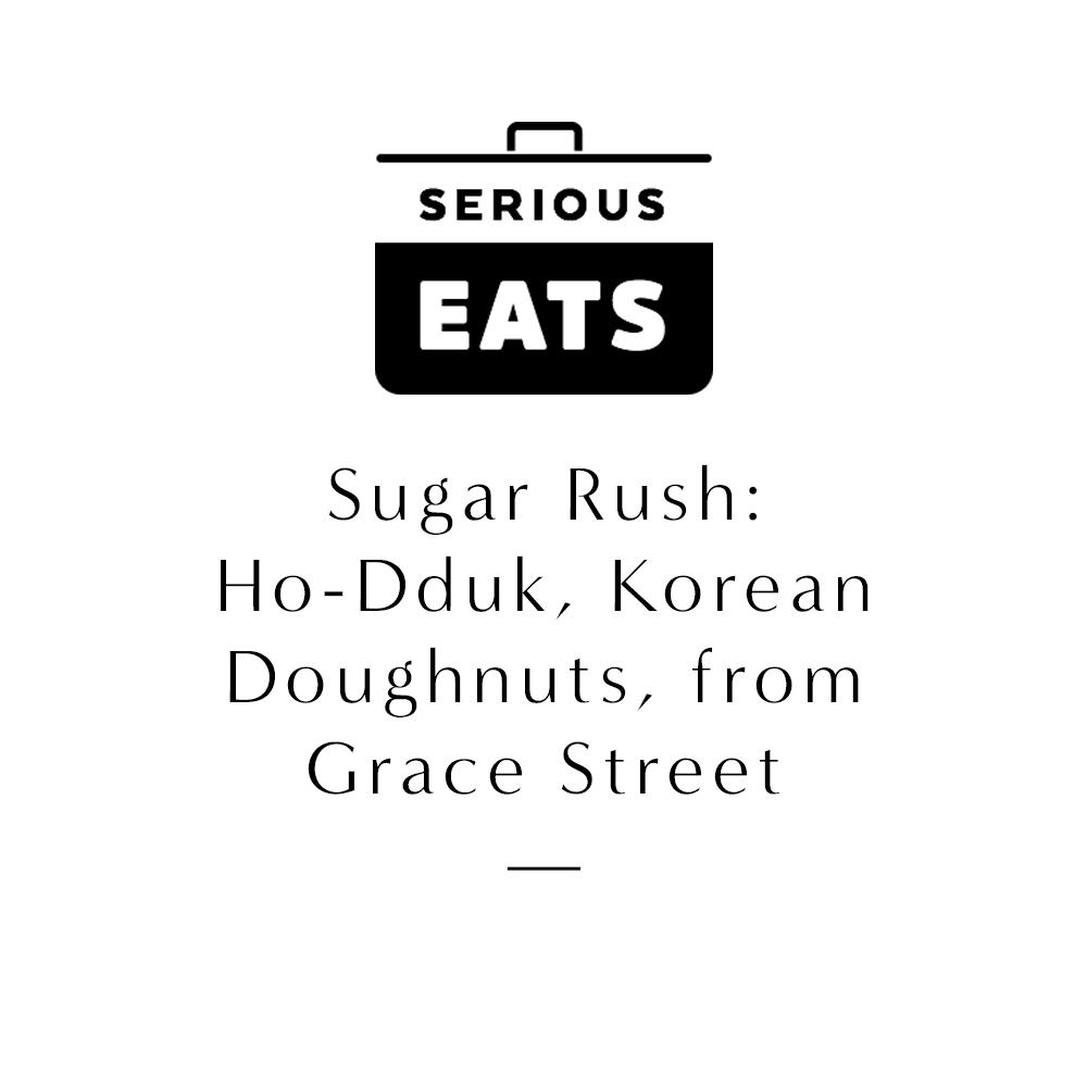 Serious Eats Grace Street