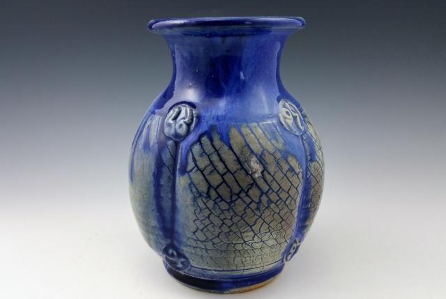 Wood Fired Blue Sodium Silicate Vase