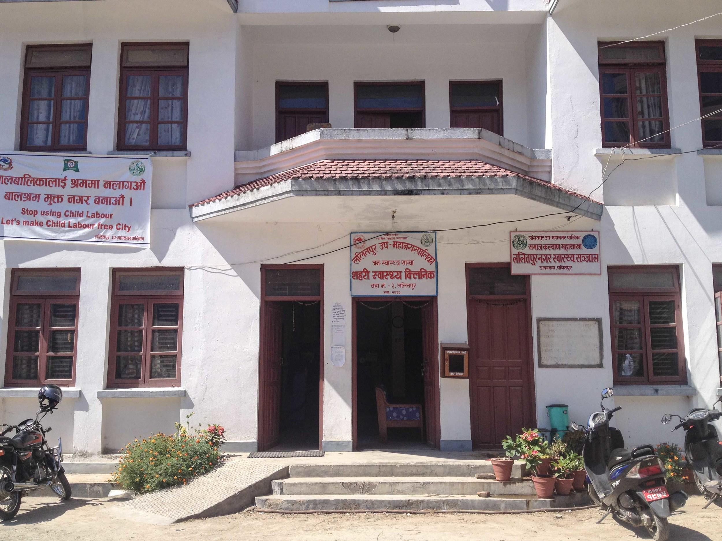 Lalitpur Sub-Metropolitan City Office