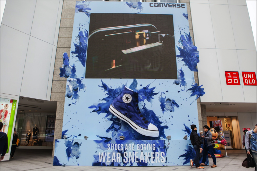 converse-4.png