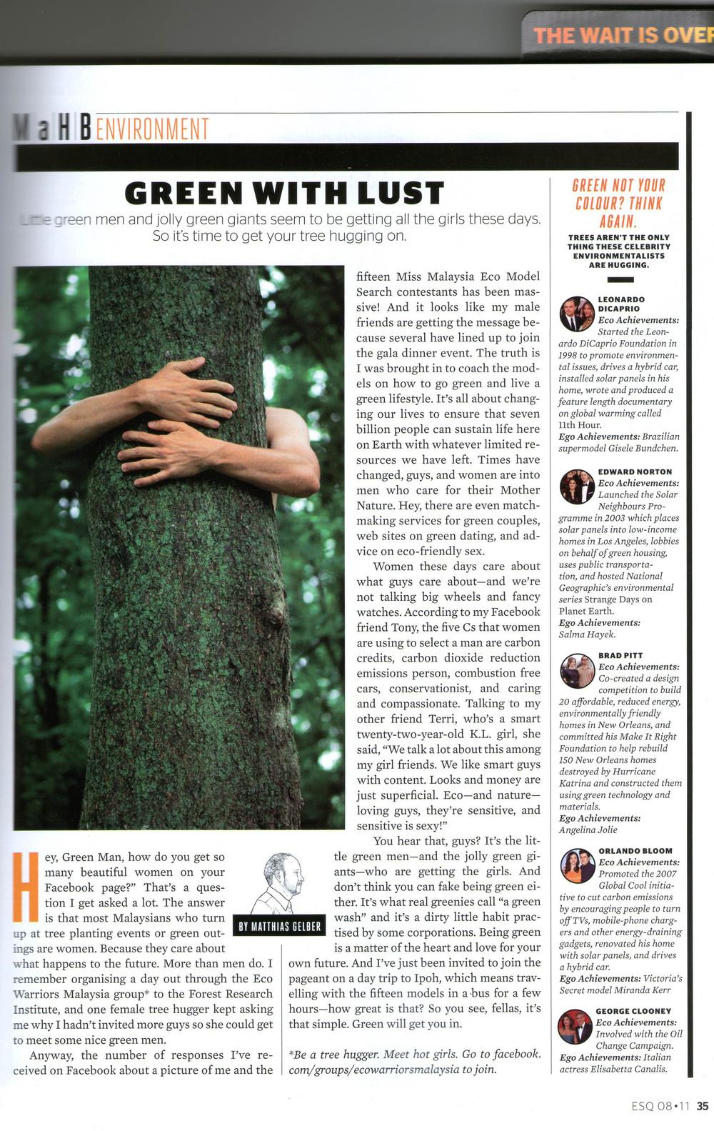 All For Lust 2003 esquire press — green man: matthias gelber