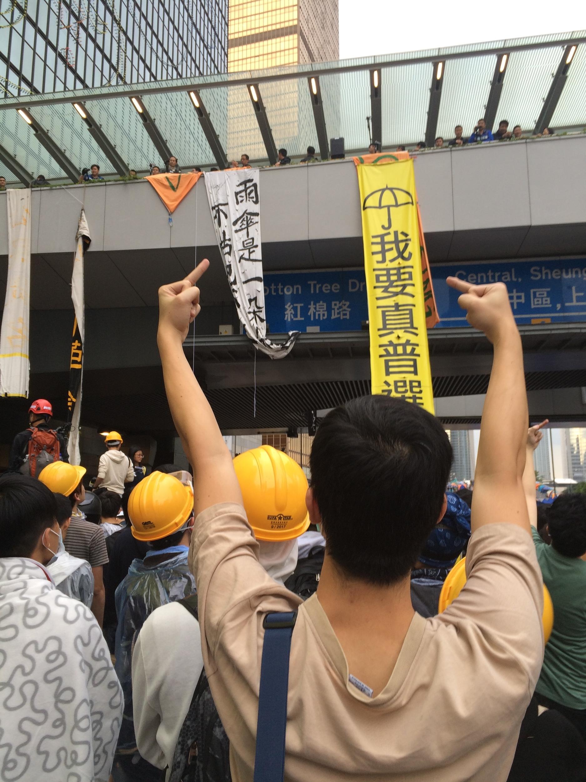 Defiance in Hong Kong.  © Katy Lee