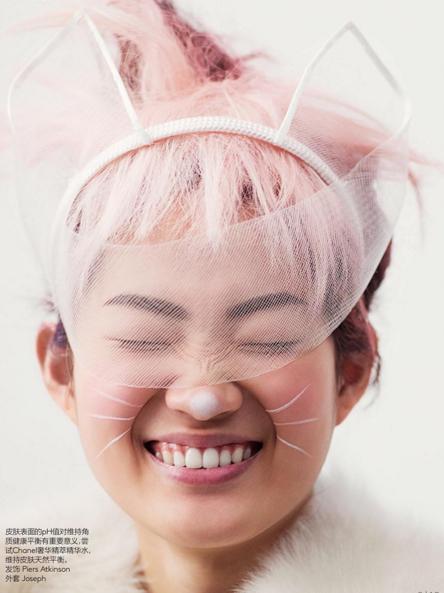 Shin Hyunji in SS'16 'Good Girl' Crin Mask for Vogue China.