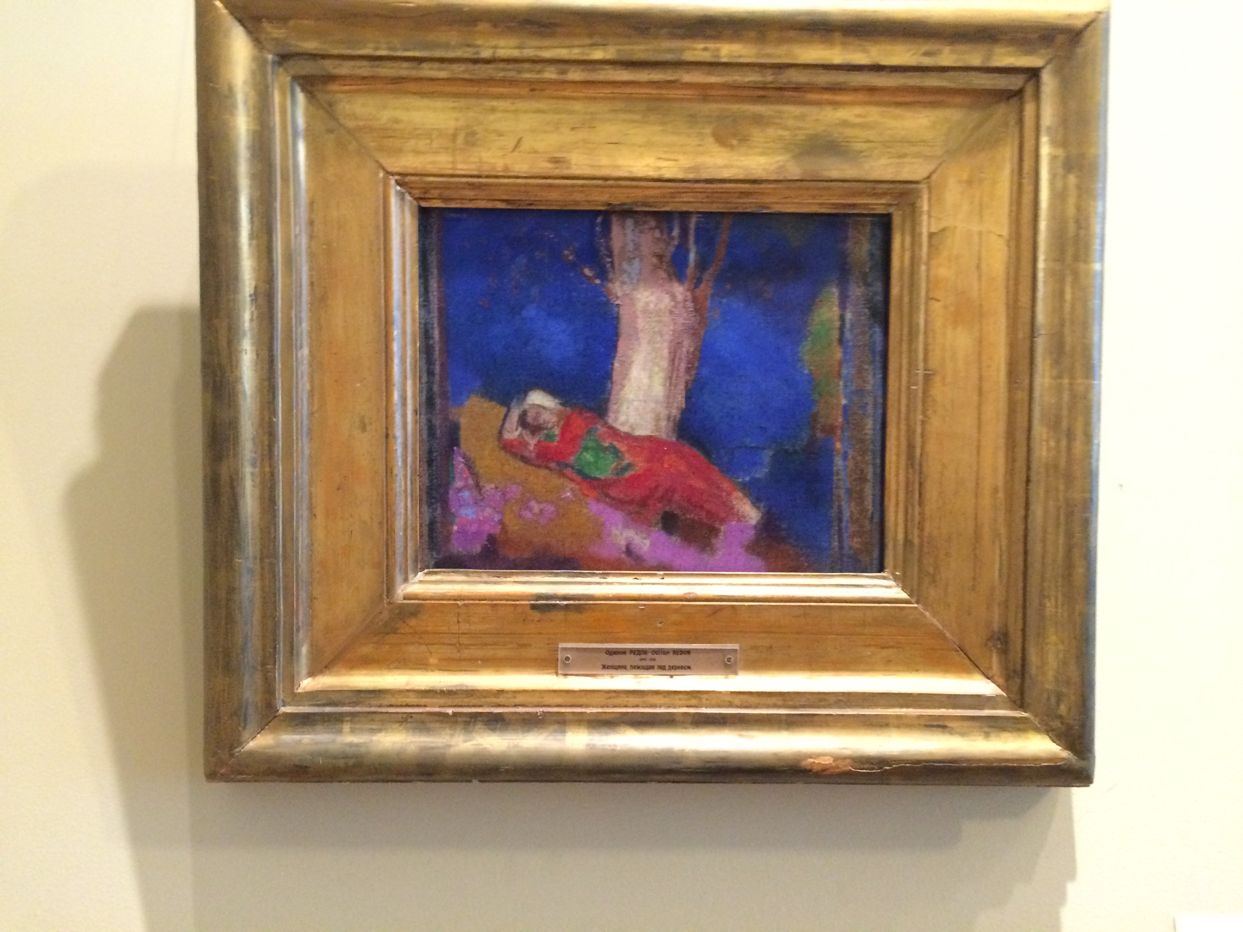 """Рис. 4аОдилон Редон """"Женщина, спящая под деревом"""" (1900-1901)"""