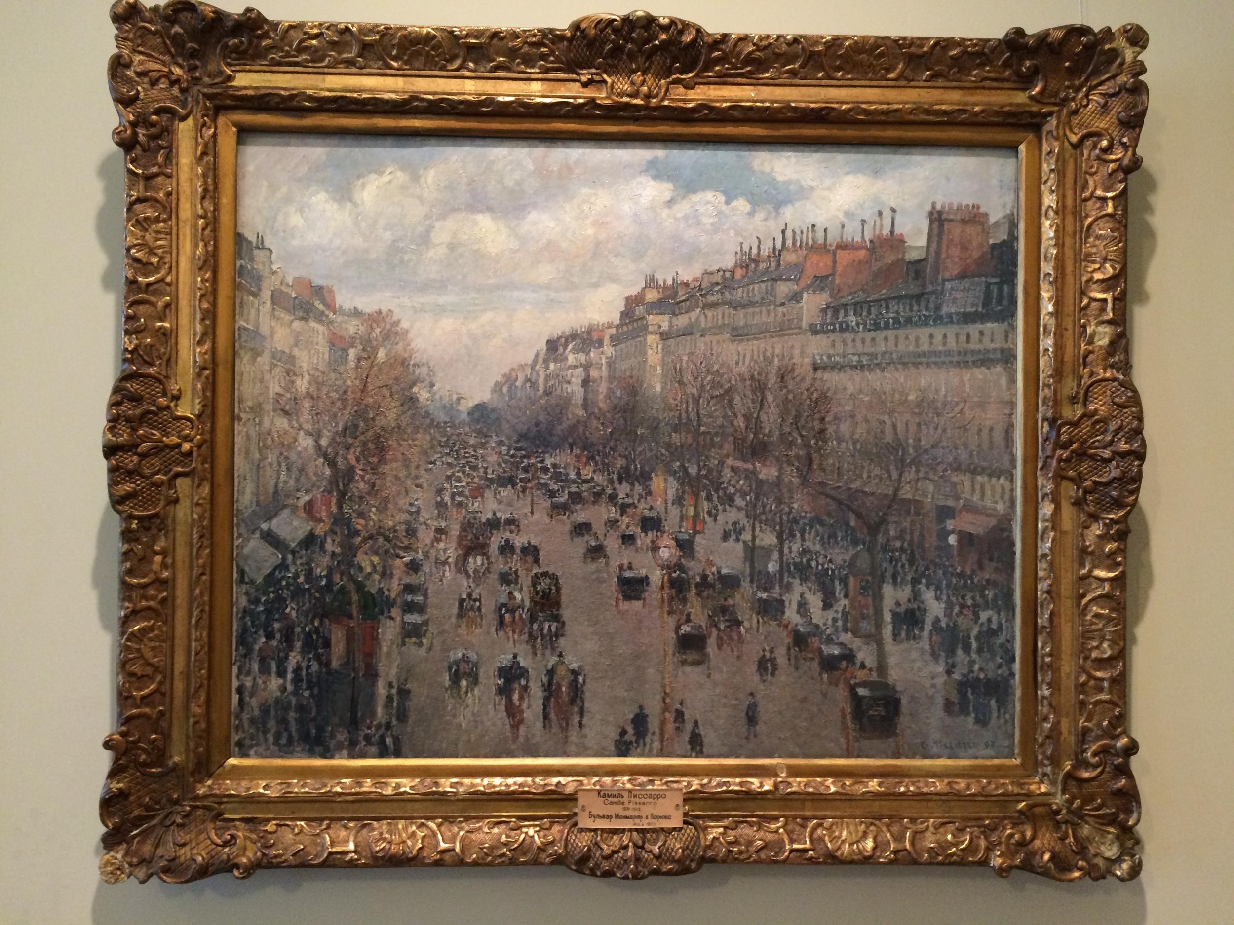 """Рис. 5аКамиль Писсаро """"Бульвар Монмартр в Париже"""" (1897)"""