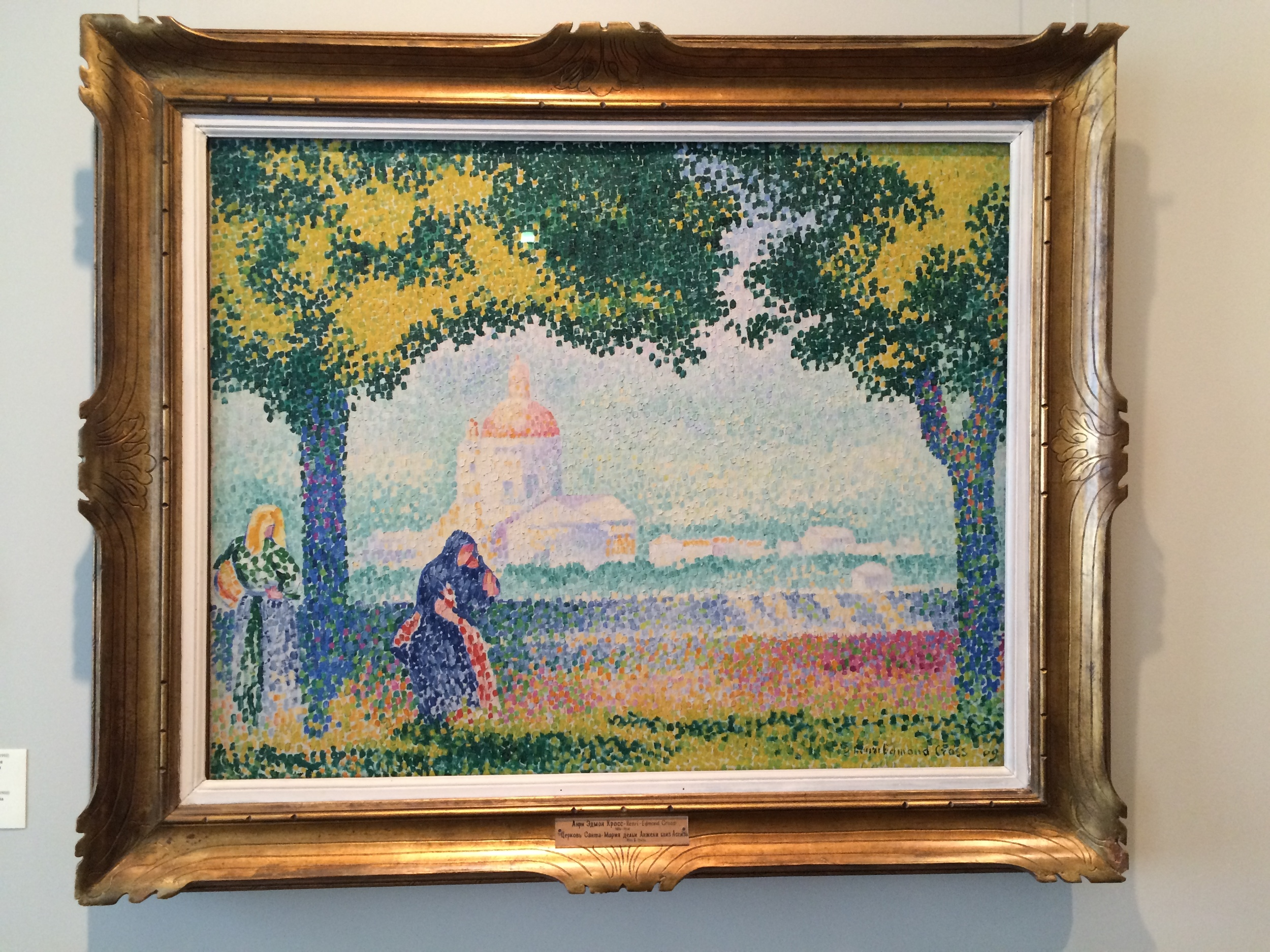"Рис. 10аАнри Эдмон Кросс (Делакруа) ""Вид на церковь Санта Мария делли Анджели близ Ассизи"" (1909)"