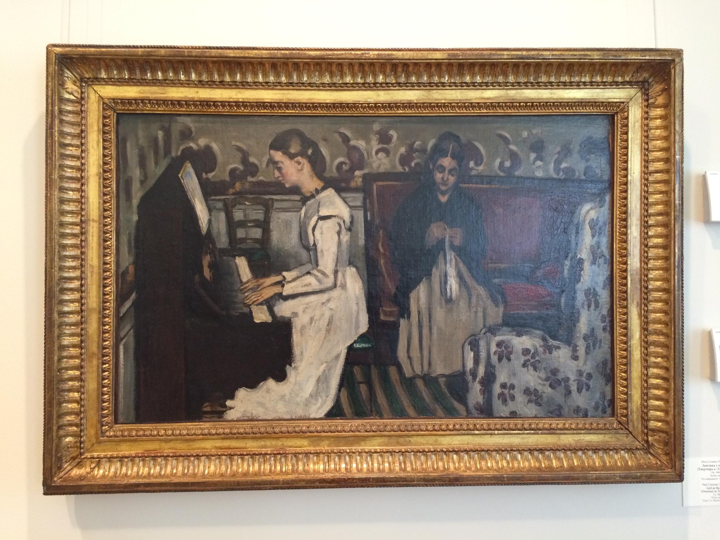 """Рис. 11аПоль Сезанн """"Девушка у пианино"""" (ок.1869)"""