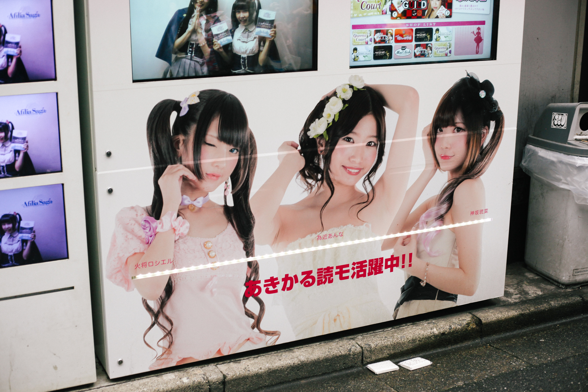 Sex sells a lot more in Japan than in Portland and with the amount of strip clubs we have, that's saying something.