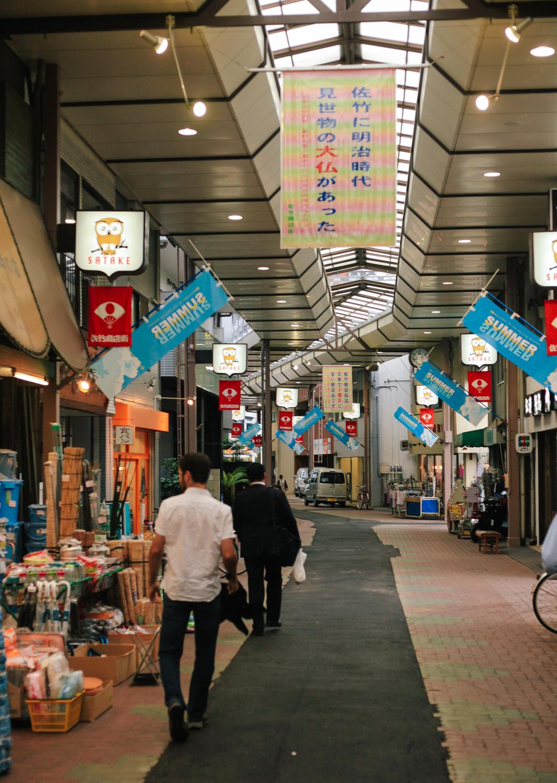 Zac and I walking through the local market next door to Riki's house in Akihabara.