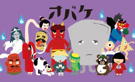 Image from  japansociety.org