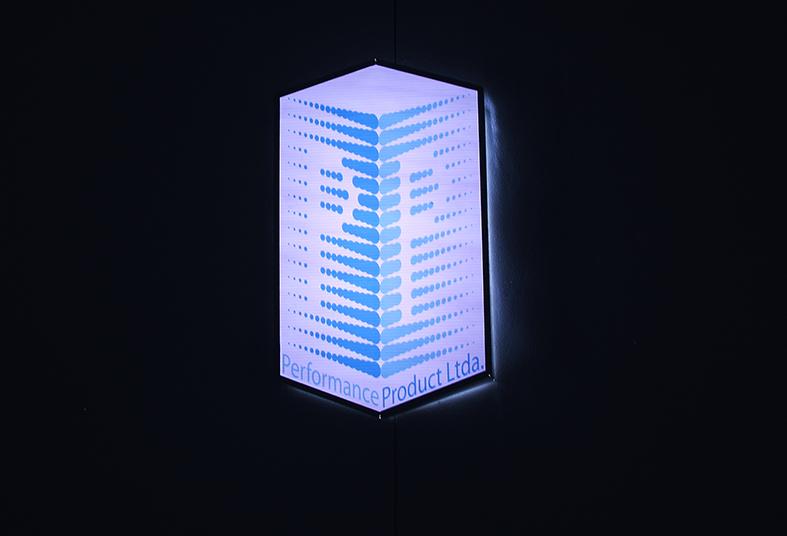 PERFORMANCE PRODUCT INC. LOGO    Light box