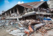 DONATION DESIGNATED TO:    Disaster Response Fund