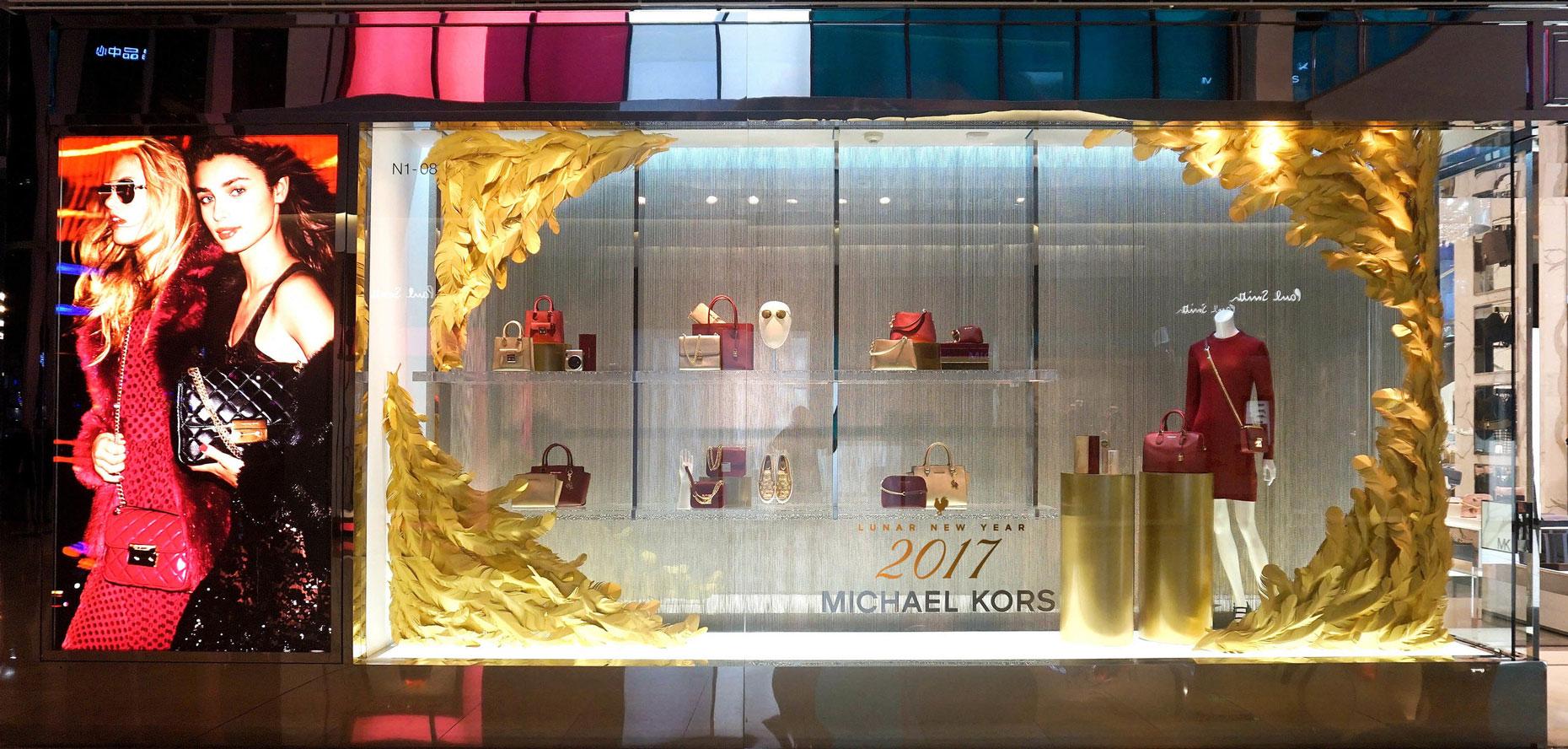 MK_Shanghai_Nicole-Licht