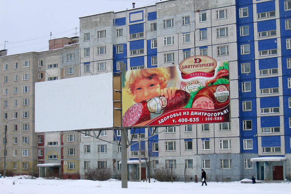 russia3_35.jpg