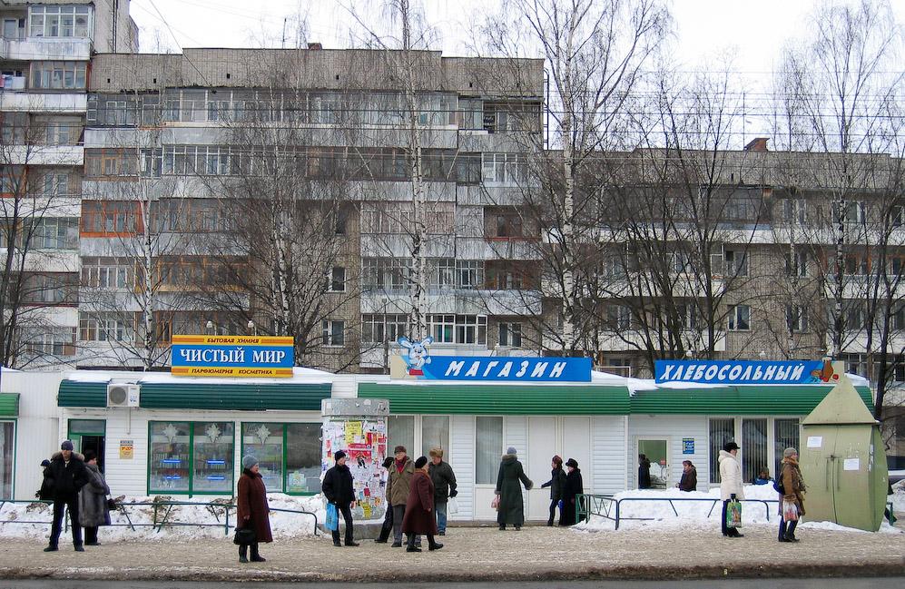 russia3_39.jpg